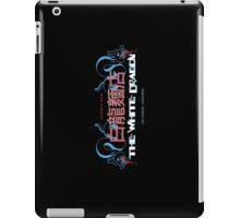 White Dragon - Noodle Bar (Cantonese Variant) iPad Case/Skin