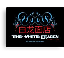 White Dragon - Noodle Bar (Mandarin Variant) Canvas Print