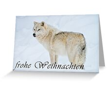 Arctic Wolf Christmas Card - German - 9 Greeting Card