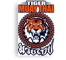tiger sagat muay thai 3 thailand martial art Canvas Print