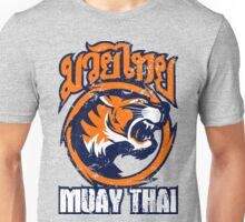 tiger sagat muay thai 4 thailand martial art Unisex T-Shirt