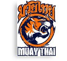 tiger sagat muay thai 4 thailand martial art Canvas Print