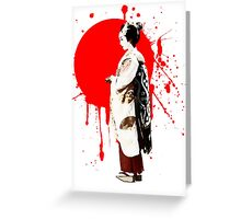 Japanese Geisha Kyoto Japan Greeting Card