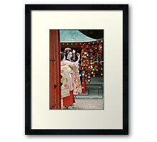 Geisha portraits Framed Print