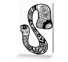 "Hipster Letter ""S"" Zentangle Greeting Card"
