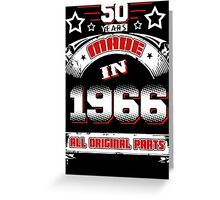 50 years 1966 gift Greeting Card