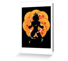 Saiyan Power Greeting Card