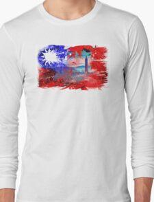 Taiwan Taipei Long Sleeve T-Shirt