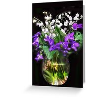 Spring ~ by the glassful Greeting Card
