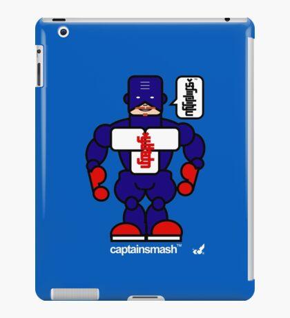 AFR Superheroes #03 - Captain Smash iPad Case/Skin