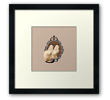Not To Be Replicated. Framed Print