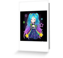 Sona chibi - League of Legends Greeting Card