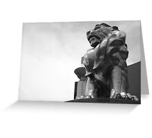 The MGM Lion Greeting Card