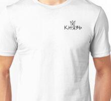 Ukraine Prince Logo T-shirt 'KNYAZ' Unisex T-Shirt