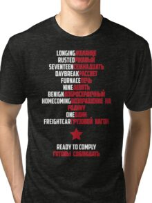 Good Morning Soldier (White text) Tri-blend T-Shirt