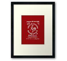Sriracha Logo Framed Print