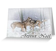 Timber Wolf Christmas Card - French - 14 Greeting Card