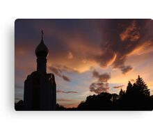 Sunset in the East Canvas Print