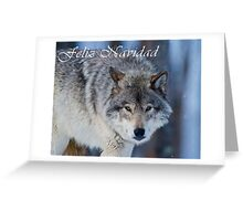 Timber Wolf Christmas Card - Spanish - 18 Greeting Card