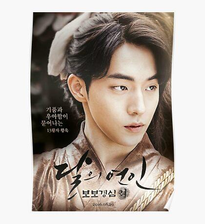 Wang Baek-Ah wangjanim Poster