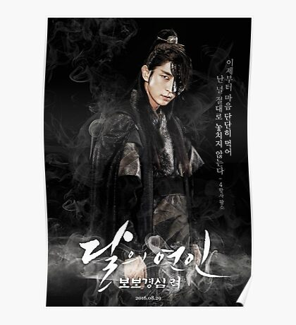 Scarlet Heart Ryeo Wang So official poster Poster