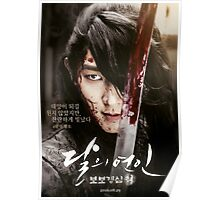 Prince Wang So Official Poster Poster