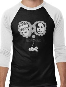 ROFLMAO T-Shirt