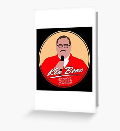 Ken Bone 2016 Greeting Card