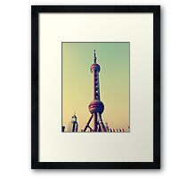 Pearl Tower Shanghai Framed Print