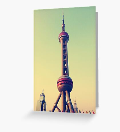 Pearl Tower Shanghai Greeting Card