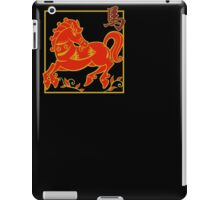 Chinese Zodiac Horse Animal Sign Birthday Gifts T-shirt iPad Case/Skin