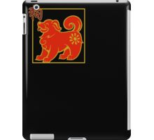 Chinese Zodiac Dog Animal Sign Birthday Gifts T-shirt iPad Case/Skin