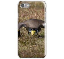 Protection Mode iPhone Case/Skin