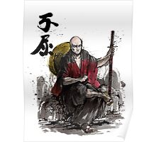 Captain Picard Samurai tribute Poster