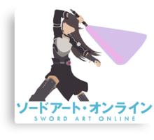 Kirito Minimalistic - Sword Art Online 2 Canvas Print