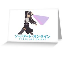 Kirito Minimalistic - Sword Art Online 2 Greeting Card