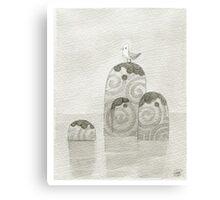 Galway Gull Canvas Print