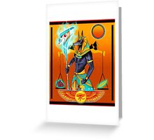 Anubis: The Test Greeting Card