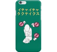 NARUTO: Make Out Paradise Cover (Jiraiya's Novel) iPhone Case/Skin