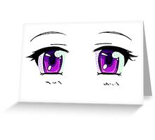 Giant Anime Eyes Greeting Card