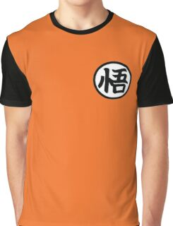 Goku Symbol - Graphic 2-Color Tee Graphic T-Shirt
