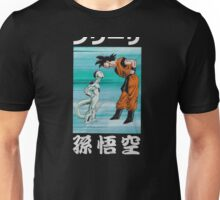 Dragon Ball Z Frieza Goku Staredown Adult T-Shirt Unisex T-Shirt