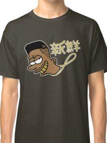 rapmaster 2000 Classic T-Shirt