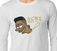 rapmaster 2000 Long Sleeve T-Shirt