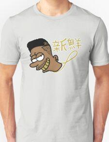 rapmaster 2000 Unisex T-Shirt