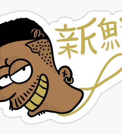 rapmaster 2000 Sticker