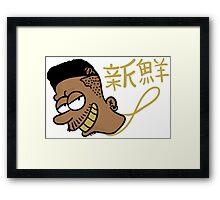 rapmaster 2000 Framed Print