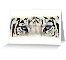 Eye-Catching Royal White Tiger Greeting Card