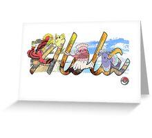 Pokemon Alola Birds Greeting Card
