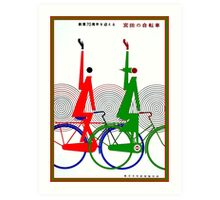 JAPAN CYCLE CLUB; Vintage Bicycle Print Art Print